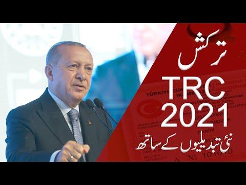 Turkish TRC || Turkey TRP || Turkey TRC 2021 With New Change