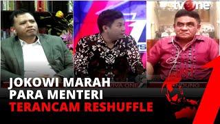 Jokowi Marah Ke Menteri, Pakar Politik: Harus Segera Di Reshuffle | Tvone