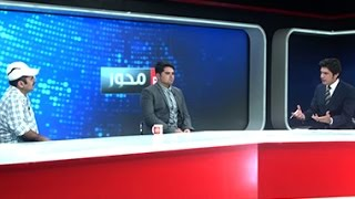 MEHWAR: Afghan Cyclists Delivered Peace Message To UN General Discussed