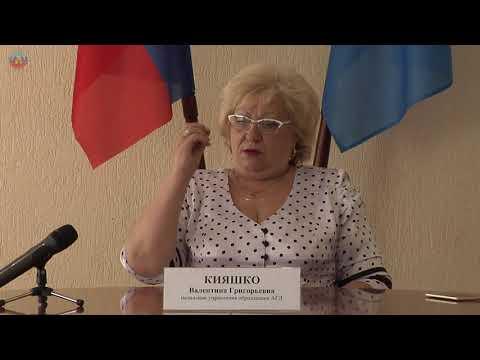 lgikvideo: о педколлективе города и аттестации педагогов