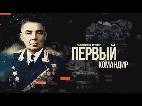 """Премьера. """"Время первых"""""""