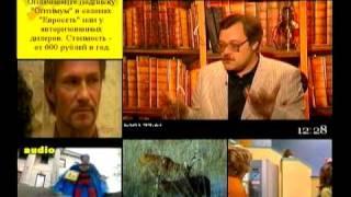 dxsatcs.com : Bonum 1 at 56.0°E _ 12 226 LC Tricolor TV Sibir