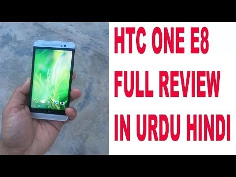 HTC One E8 Full Review in hindi urdu by AnyOneCan DoIt
