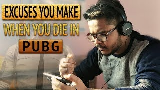 Excuses You Make When You Die In PUBG | Sketch Comedy | Himanshu Uikey