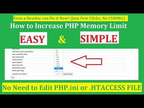 How to Increase PHP Memory Limit WordPress Godaddy or Any Hosting Provider 2017 [IN FEW CLICKS]