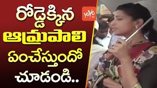 Warangal Urban District Collector Amrapali Visits in City For Development Works | YOYO TV Channel