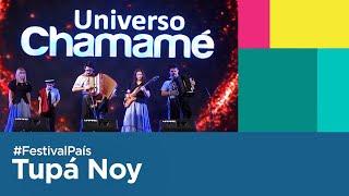 Tupa Noy en la Fiesta Nacional Del Chamamé 2020 | Festival País