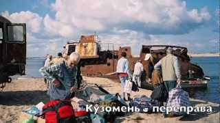 Рыбалка на Белом море(Поездка на Терский берег Белого моря. Командор и его команда., 2012-11-12T05:52:57.000Z)