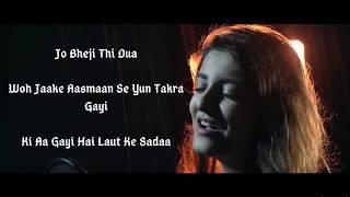 Jo Bheji Thi Duaa (Full Lyrics Cover Song) | Shanghai | Singer Maham Waqar