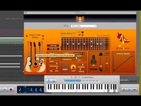 spicy guitar acoustic guitar synthesis free vst au plugin youtube. Black Bedroom Furniture Sets. Home Design Ideas