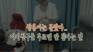 [리니지M 쌈용] 봉인된 오만의 탑 7층 부적 제작(의 후폭풍)