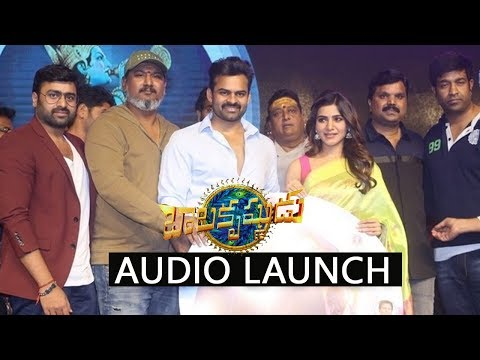 Balakrishnudu Movie Audio Launch | | Nara Rohit | Regina | Mani Sharma | #Balakrishnudu