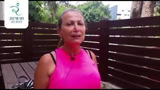 צפו בסרטון של יוספה קאופמן, אשר מספרת כיצד השיעורים בסטודיו תורמים לשיפור איכות החיים שלה