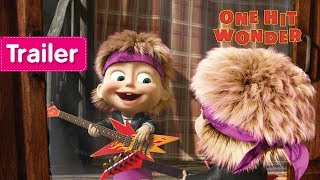 Masha and The Bear - One-Hit Wonder (Trailer)
