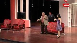 دالي - مقطع من مسرحية انتر بيت