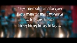 (LYRiCS)Trippy Trippy Lyrical Video| BHOOMI | Sunny Leone | Neha Kakkar | Badshah