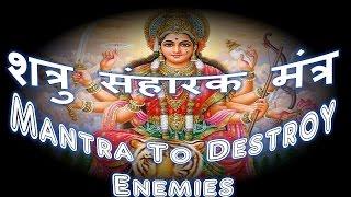 Shatru Nash Mantra - Dussehra Mantra