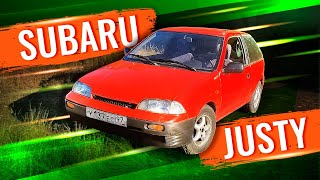 Редкий, но интересный — Subaru Justy 2. Автомобиль с уникальными особенностями