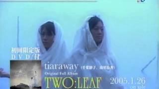 tiaraway(chiba saeko / nanri yuuka)