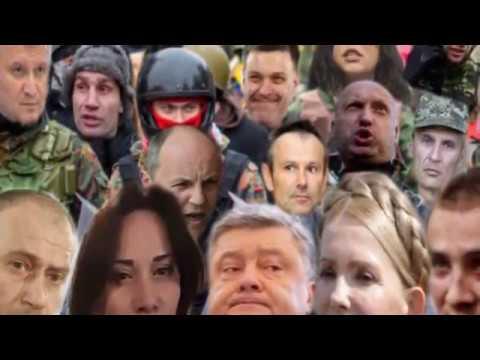 Майдан ШТУРМ АДМИНИСТРАЦИИ