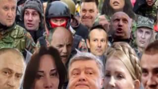 Майдан ШТУРМ АДМИНИСТРАЦИИ ПРЕЗИДЕНТА отменяется