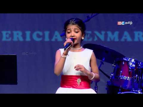 Sangamam - 2016 | சங்கமம் | Episode 01 | Part 02 | IBC Tamil TV