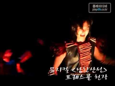 [Vid] Yesung NamHanSanSung Musical