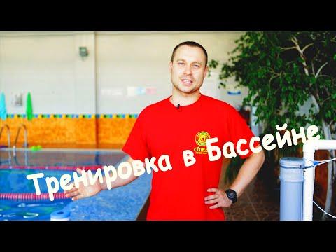 EMS-тренировки в Красноярске