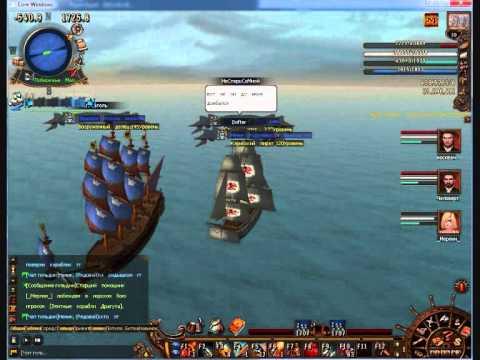 Пираты Онлайн Скачать Торрент - фото 10