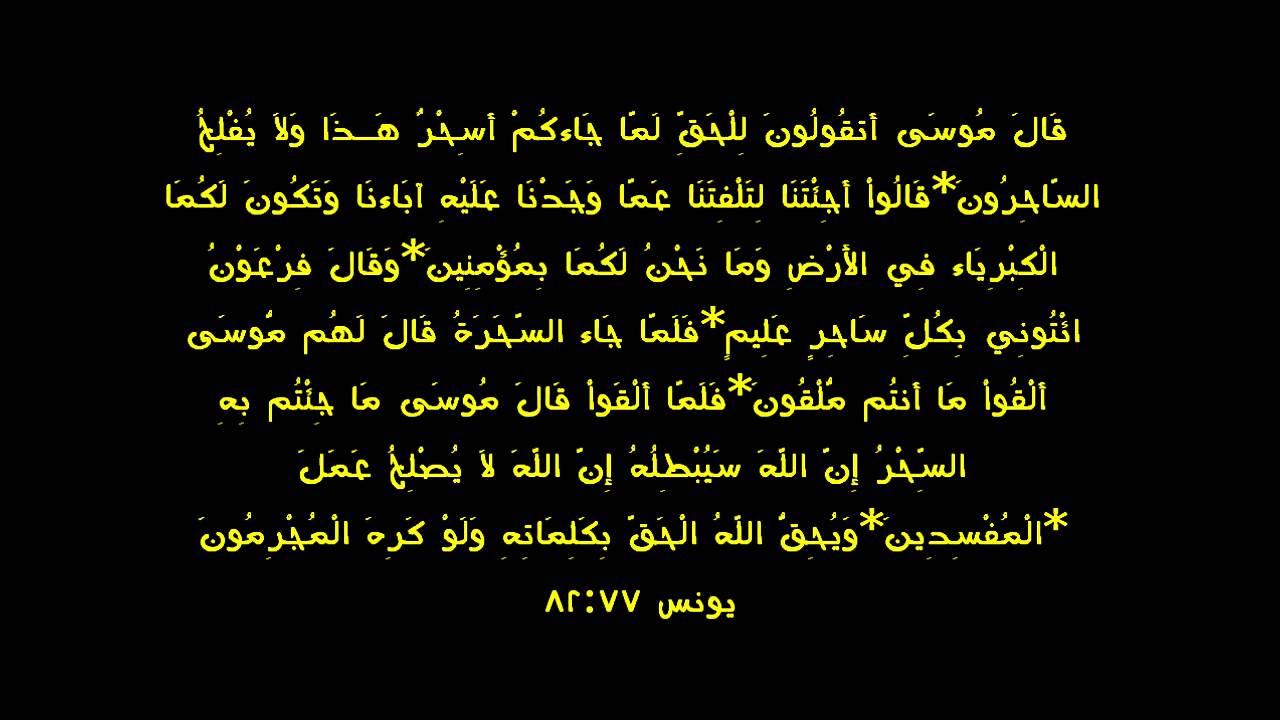 اولتا او Mahsa Iranian From Youtube - Download Free Music Mp3 Download
