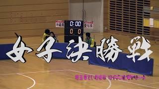 第27回JOCハンドボール大会女子決勝戦-1 愛知選抜対沖縄選抜