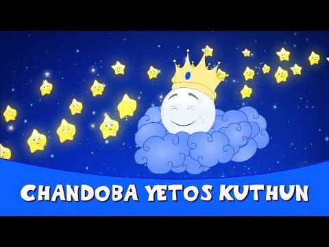 Superhit Marathi Balgeet 2017 - Chandoba Yetos Kuthun   Marathi Badbad Geete, Rhymes For Children