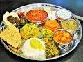 ताट कसे वाढावे  | How to serve the Meal? Full authentic Maharashtrian Menu | madhurasRecipe