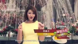 Carnation® Paper Wrapped Chicken | 纸包鸡soo Wincci苏盈之– Ep. 02