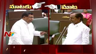 jana reddy over kcr comments