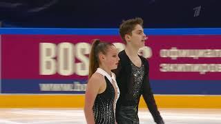 Произвольный танец Танцы на льду Юниоры Кубок России по фигурному катанию 2020 21 Второй этап