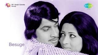Besuge | Kannada Movie Audio Jukebox