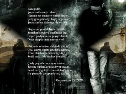 Şaguly Allaberdiýew - Söýme ýok