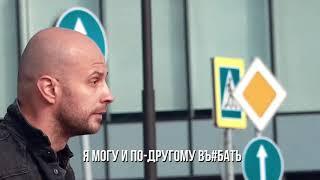 EDWARD BIL ПРАНК /ЛЫСАЯ ГНИДА УДАРИЛ EDWARD BILA!!