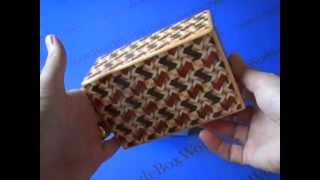 5 Sun 10 Step Bird Zougan Japanese Puzzle Box