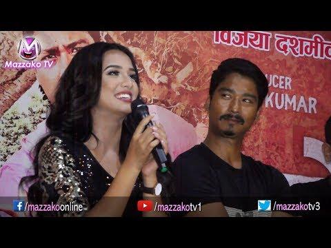 Saugat Malla & Priyanka Karki    जुत्ता फटाउदैछन् प्रियंका र सौगात    Mazzako TV