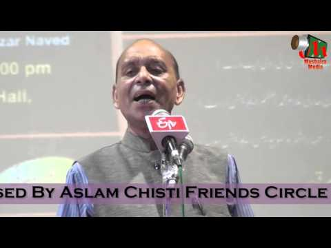 Popular Meeruthi at All India Mushaira[HD], Azam Campus, Pune,ACFC, 21/09/2015, Mushaira Media