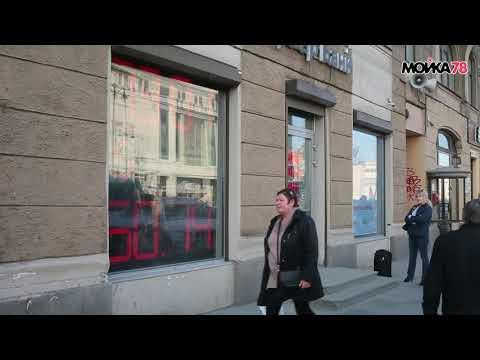 Запаниковавшие петербуржцы побежали в обменники за валютой
