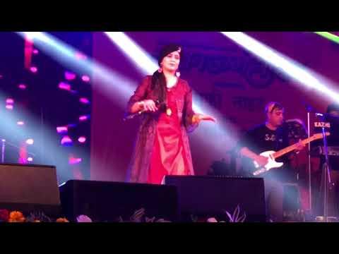 HD Harshdeep Kaur Lambi judaai Lucknow Mahotsava