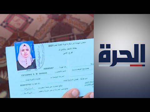 مقتل امرأة على يد زوجها في غزة.. وارتفاع ضحايا العنف الأسري
