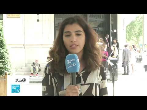 انتخاب رئيس جديد لنقابة أرباب العمل الفرنسية  - 17:30-2018 / 7 / 4