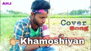 Khamoshiyan Lyrics Pdf