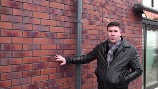видео Плитка для фасада. Варианты фасадной плитки: клинкерная, облицовочная и другие