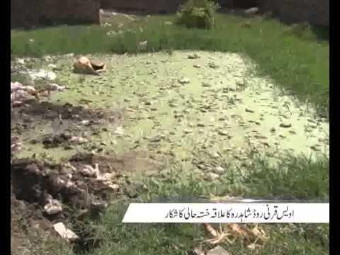 Awais Qarni Road Shahdara Roads & Sewerage Issue Pkg By Umer Aslam City42