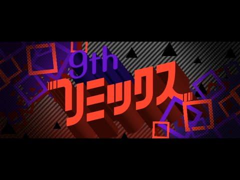 [60fps] - Rhythm Heaven Fever - Remix 9 (Japanese Ver)